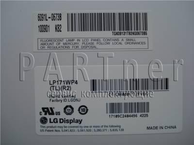 Матрица LP171WP4-(TL)(R2)