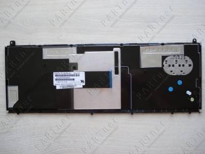 Клавиатура для ноутбука HP ProBook 4520S