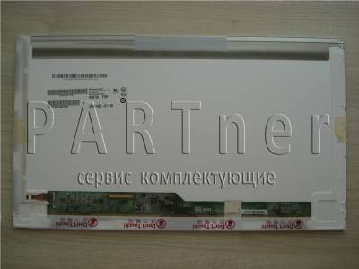 Матрица для ноутбука B156XW02 V.2