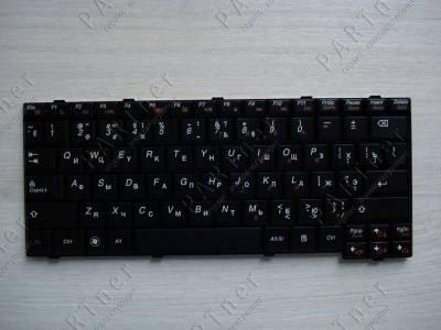 Клавиатура для нетбука Lenovo IdeaPad S12