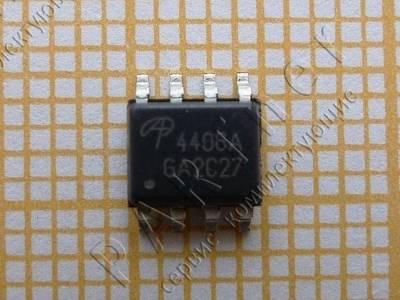 AO4408A N-канальный транзистор с индуцированным каналом