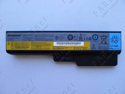 Аккумулятор L08S6Y02 для ноутбука Lenovo G430, G450, G455A, G530M, N500, G550, B460, B550