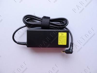 Блок питания Acer PA-1650-02