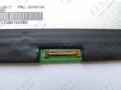 Матрица для ноутбука N116BGE-EA2