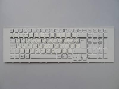 Клавиатура для ноутбука Sony Vaio VPC-EF