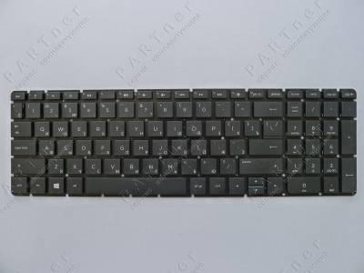 Клавиатура для ноутбука HP Pavilion 15-AC