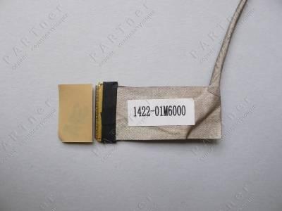 Шлейф матрицы ноутбука Asus X550