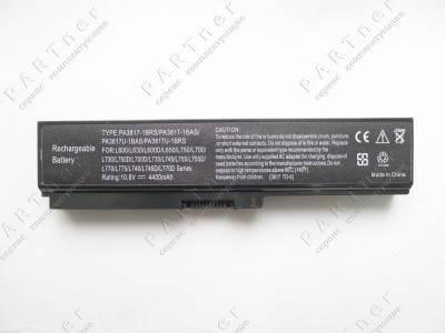 Аккумулятор PA3817U-1BRS   для ноутбука Toshiba взаимозаменяемый