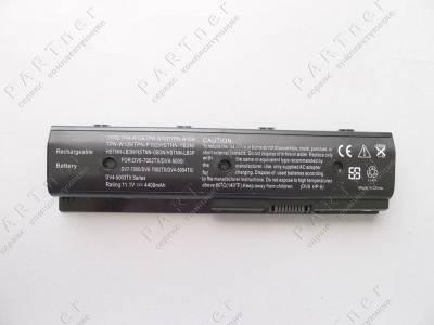Аккумулятор HSTNN-LB3N для ноутбука HP  Envy M6-1000