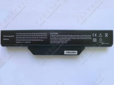 Аккумулятор HSTNN-IB51 для ноутбука HP Probook 6720S