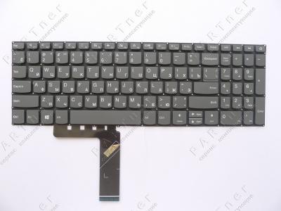 Клавиатура для ноутбука Lenovo IdeaPad 320-15ABR