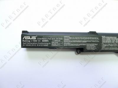 Аккумулятор A41-X550E для ноутбука Asus X751