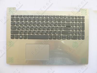 Клавиатура для ноутбука Lenovo IdeaPad 330-15ARR с топкейсом