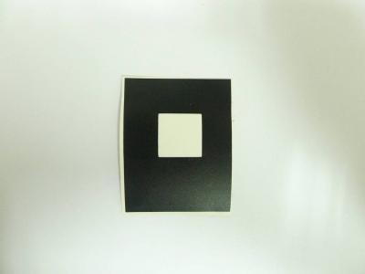Шильда защитная для процессора с ядром Bay Trail-M