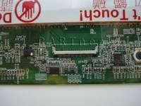 Матрица B121EW09 V.0