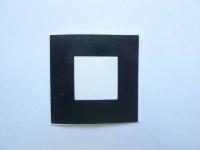 Шильда защитная для видеочипа N15P-GX-A2