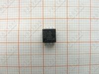 Acer Aspire 5250 bios